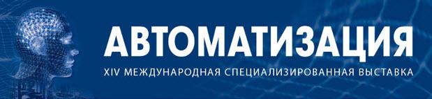 Автоматизация и приборостроение 2013 агдд