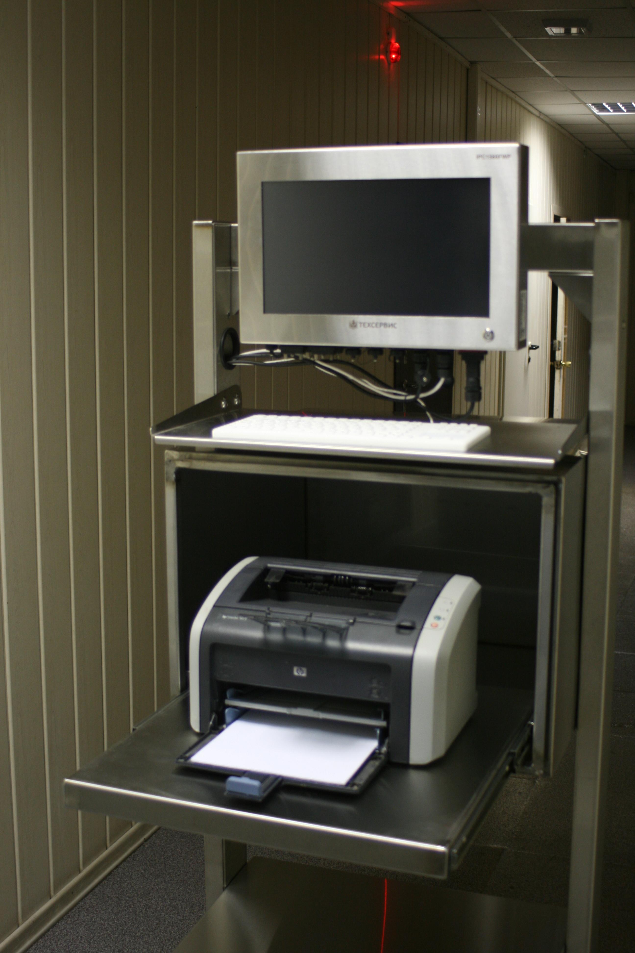 Стока для защиты оборудования на производстве